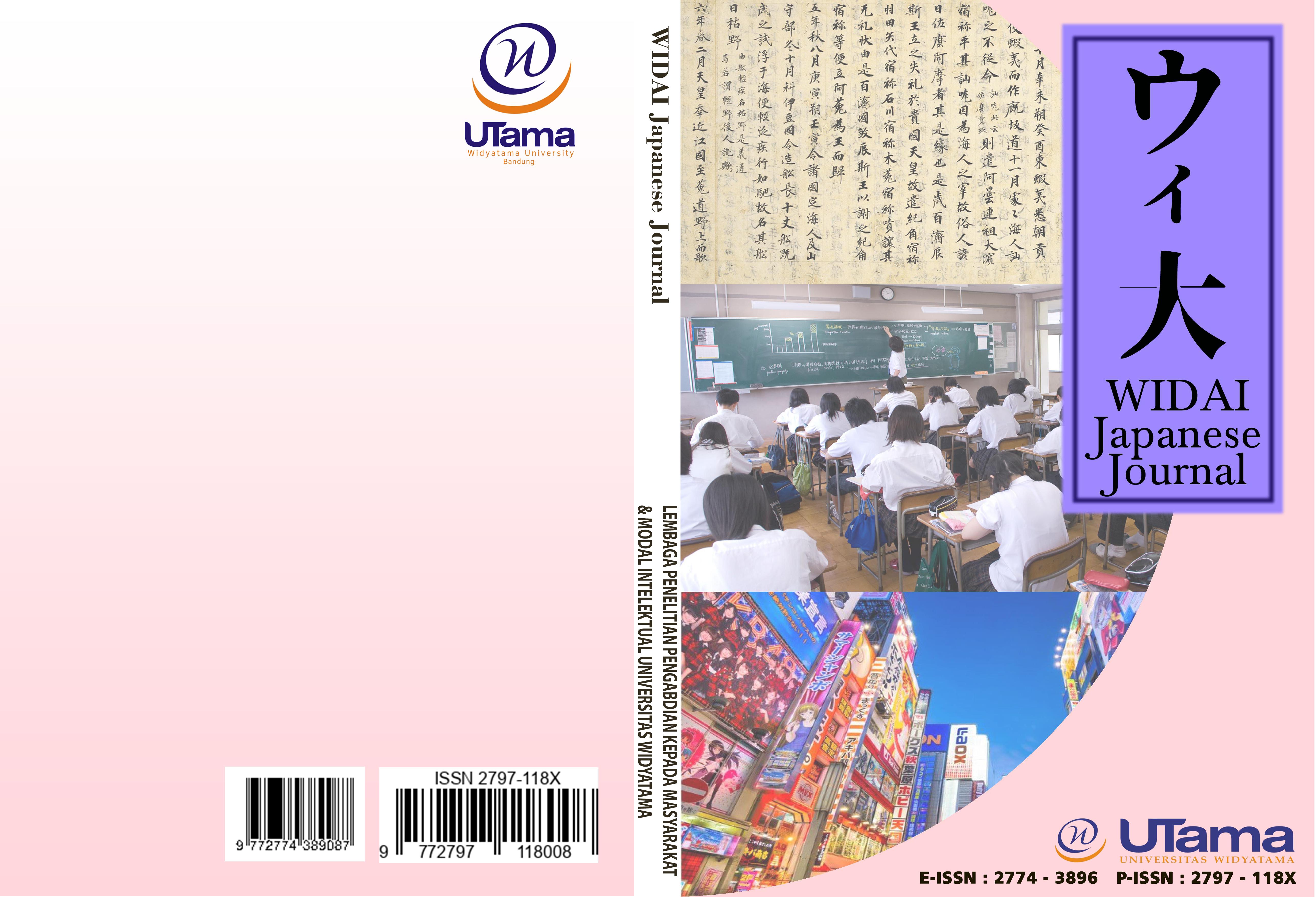 PUBLISHED: 2021-08-7